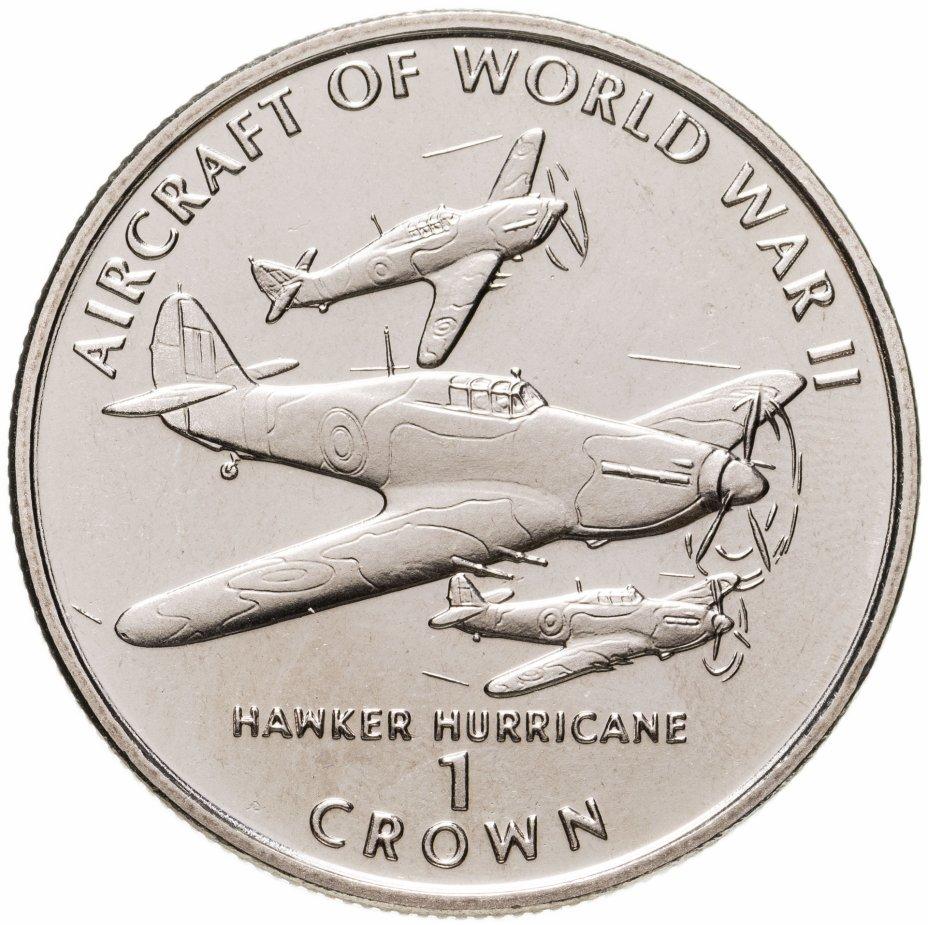 """купить Остров Мэн 1 крона (crown) 1995 """"Авиация Второй Мировой войны - Hawker Hurricane"""""""