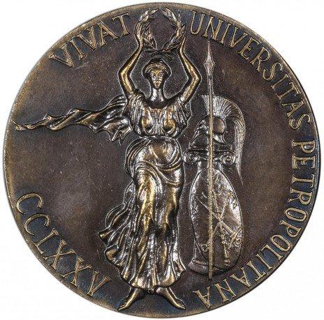 купить Медаль Санкт - Петербургский государственный университет