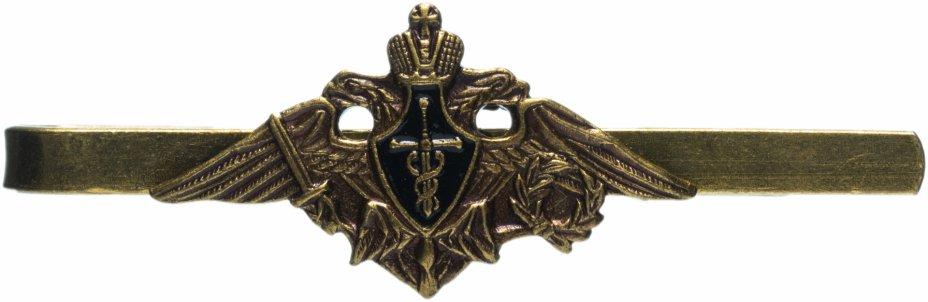 """купить Зажим 2007г """"МВД Орел"""", Меч, Змея"""