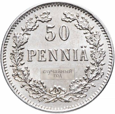 купить 50 пенни (pennia) 1907-1917 случайный год