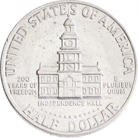 """купить 1/2 доллара 1976 """"200 лет независимости США"""""""