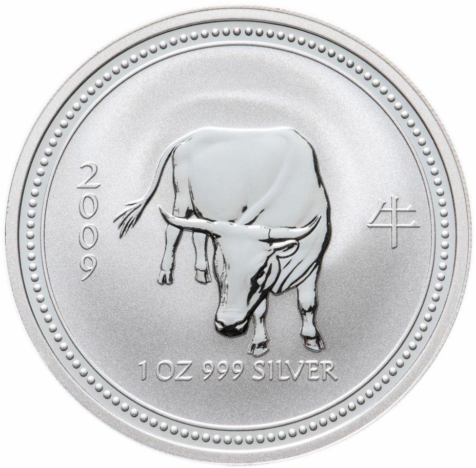 """купить Австралия 1 доллар (dollar) 2007 """"Китайский календарь - Год быка"""" в футляре"""