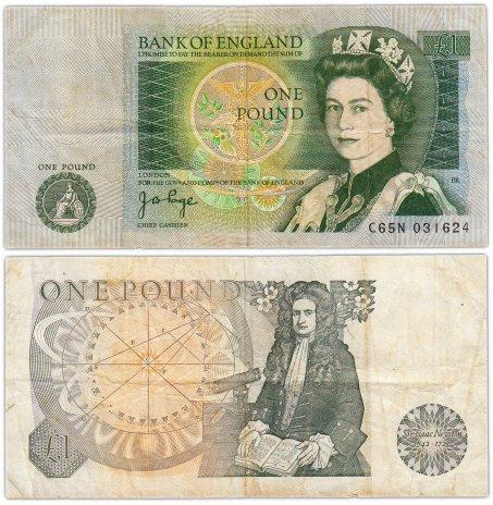 купить Англия 1 фунт 1978-1980 (Pick 377а) Подпись J.B.Page (подпись зеленого цвета)
