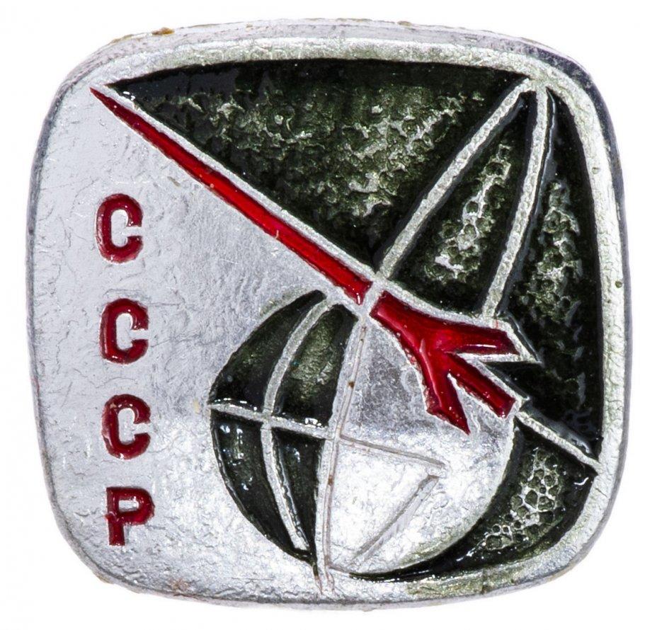 купить Значок  Космос СССР (Разновидность случайная )