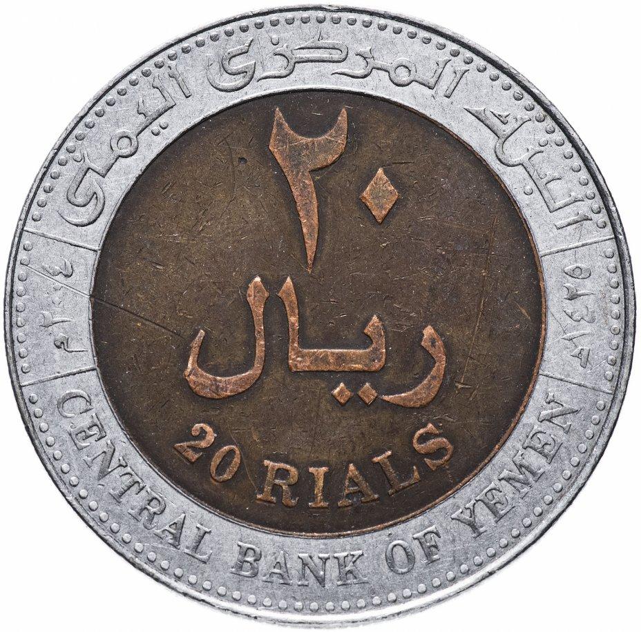 купить Йемен 20 риалов (rials) 2004