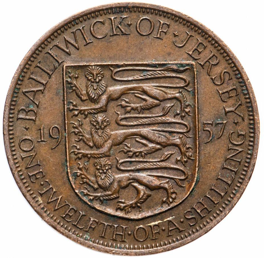 купить Джерси 1/12 шиллинга (shilling) 1957