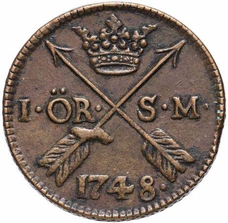 купить Швеция 1 эре 1748