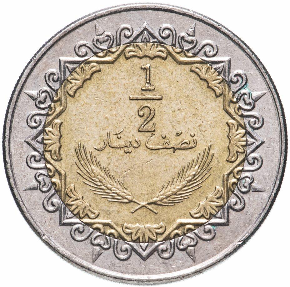 купить Ливия 1/2 динара (dinar) 2004
