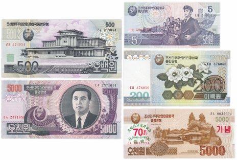 купить Северная Корея набор 5 банкнот 1998-2019 год