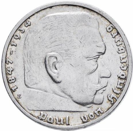 "купить Германия (Третий рейх) 5 рейхсмарок 1935 ""Е"", без свастики"