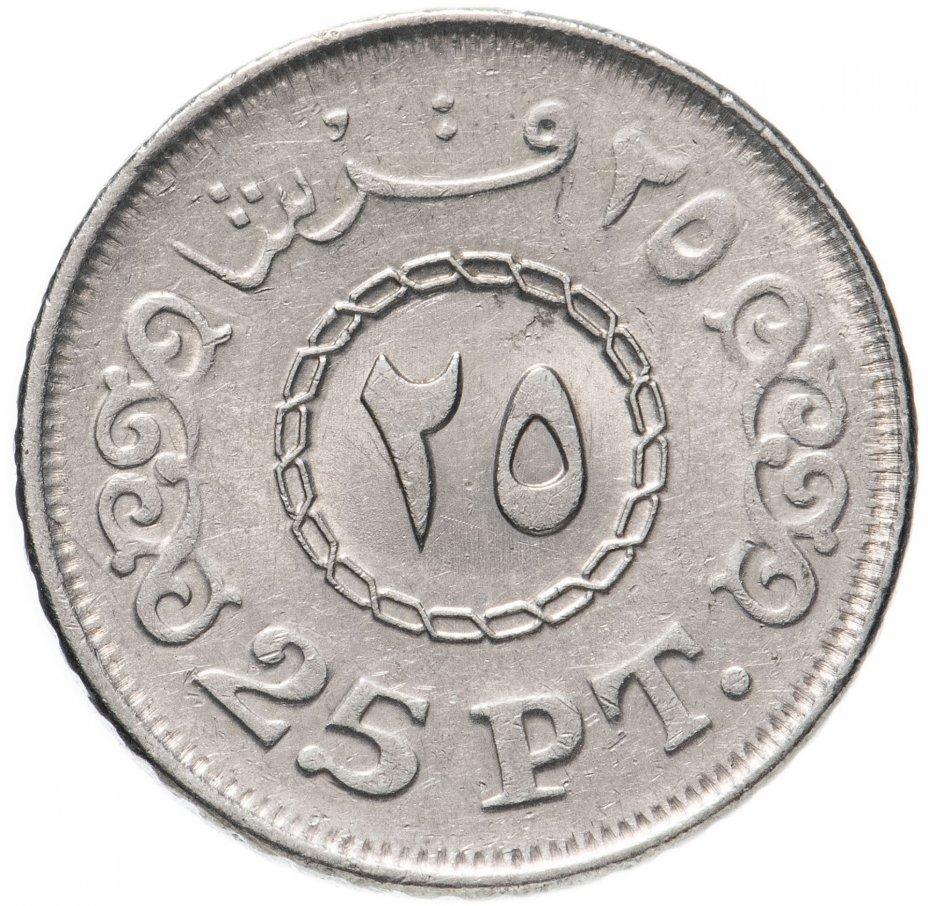 купить Египет 25 пиастров (piastres) 2008-2019