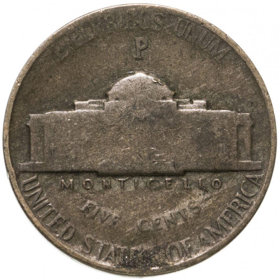 купить США 5 центов (cents) 1944 P