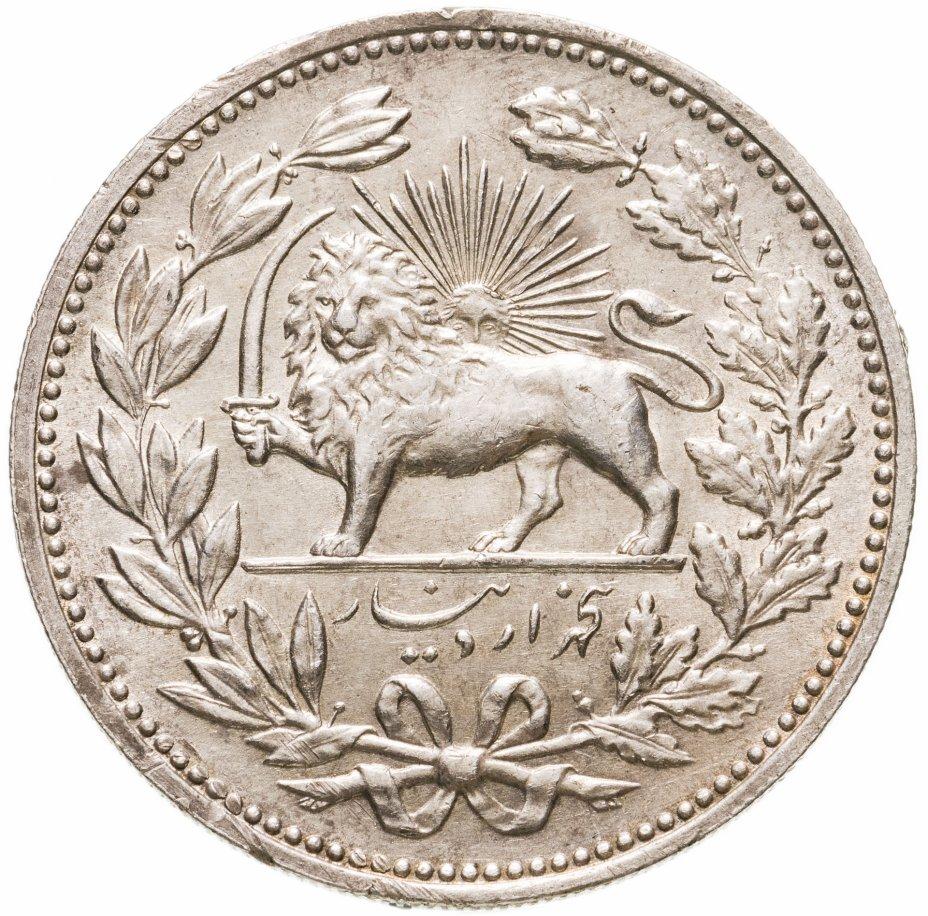 купить Иран 5000динаров (dinar) 1902  Серебро /серый цвет/