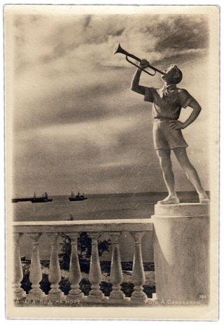 """купить Открытка (открытое письмо) """"Анапа. Вид на море"""" фото А. Соколенко 1955"""
