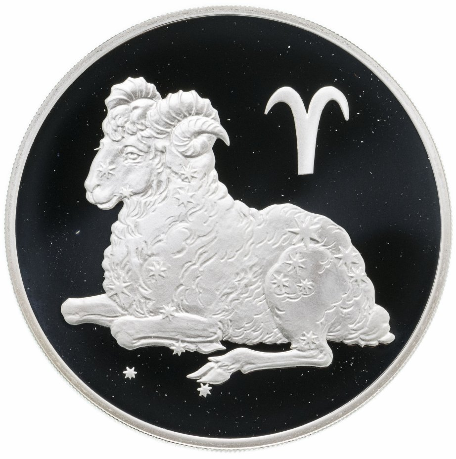 купить 3 рубля 2004 СПМД Овен