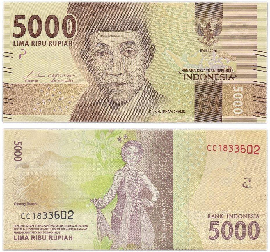купить Индонезия 5000 рупий 2016 (выпуск 2017) (Pick 156b)