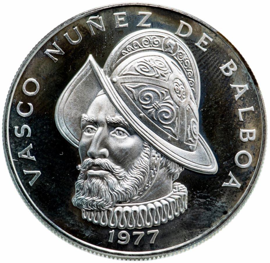 купить Панама 1 бальбоа (balboa) 1977