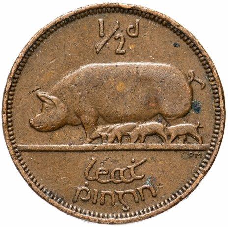 купить Ирландия 1/2 пенни (penny) 1939-1967, случайная дата