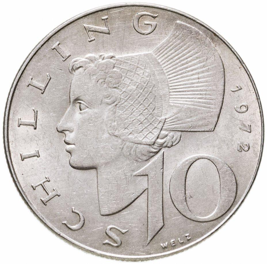 купить Австрия 10 шиллингов (schilling) 1972