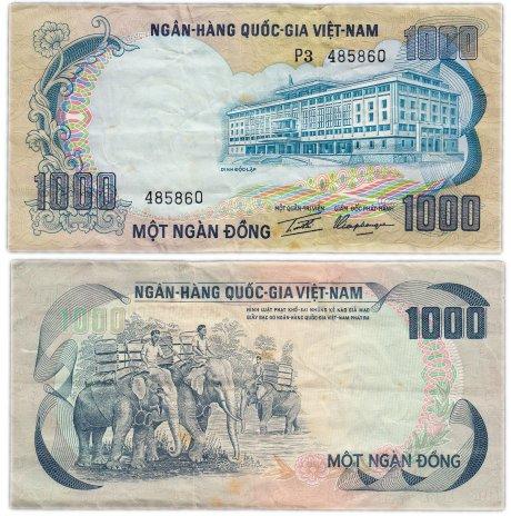 купить Южный Вьетнам 1000 донг 1972 (Pick 34a)