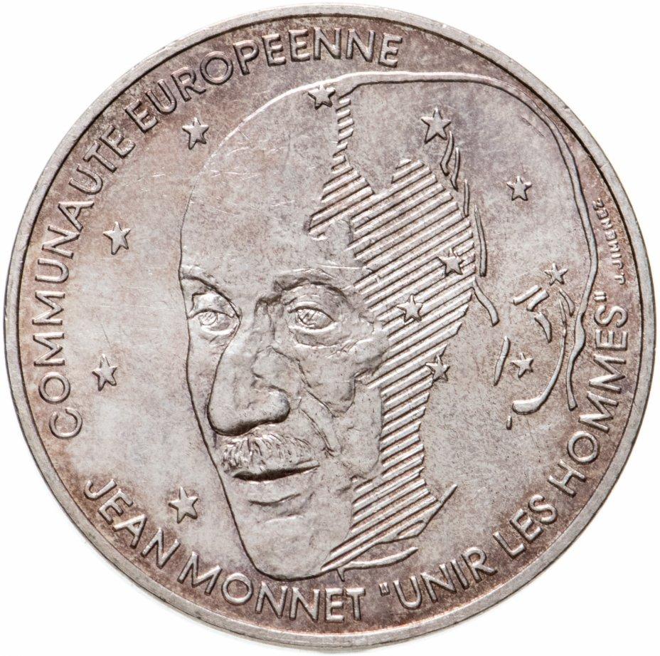 """купить Франция 100 франков (francs) 1992 """"Жан Монне"""""""