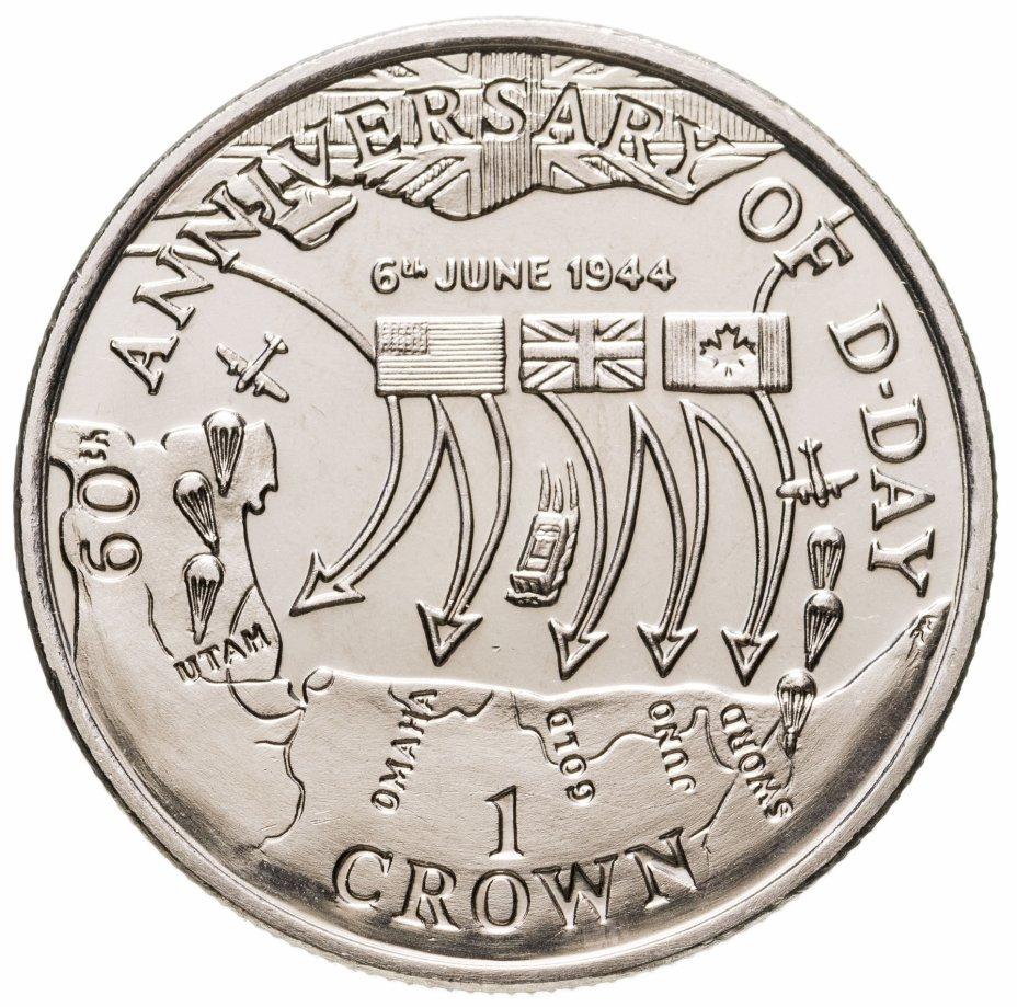 """купить Остров Мэн 1 крона (crown) 2004 """"60 лет Высадке в Нормандии"""""""