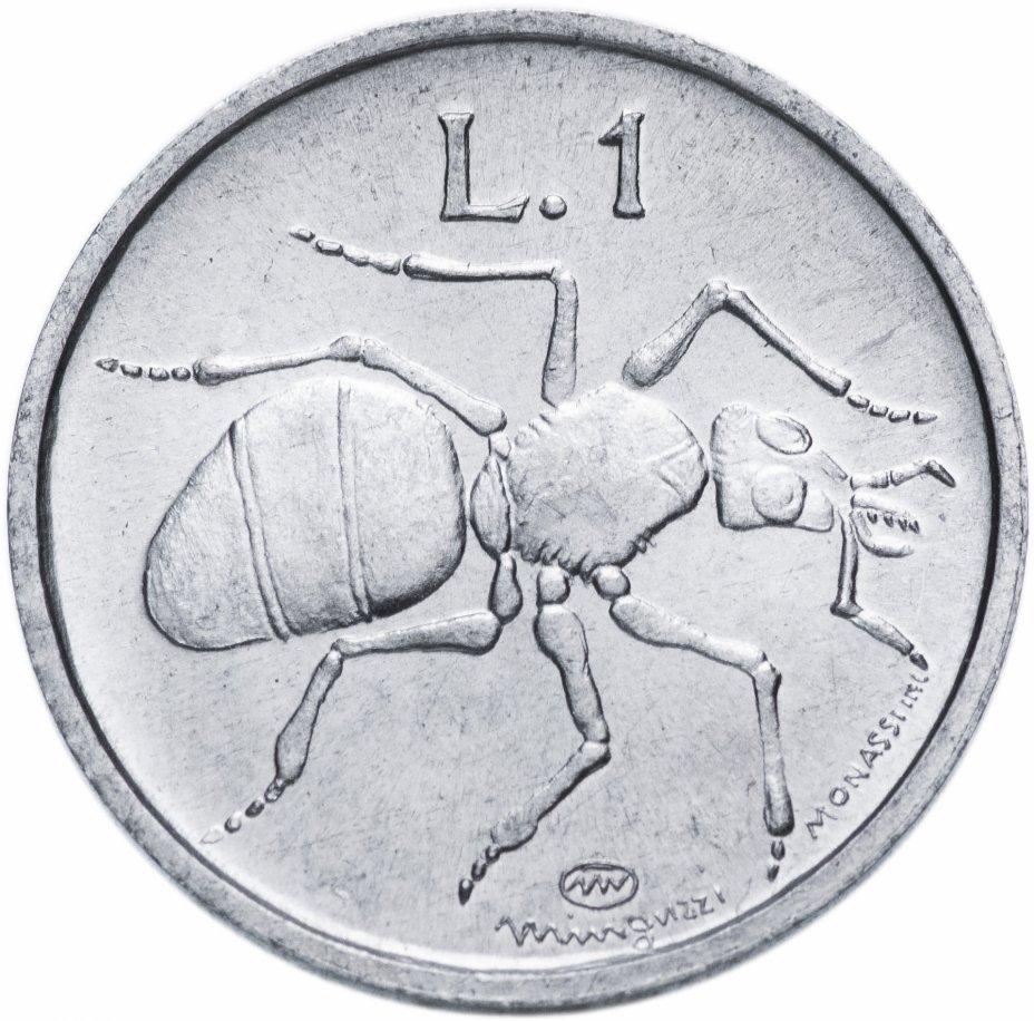 купить Сан-Марино 1 лира 1974