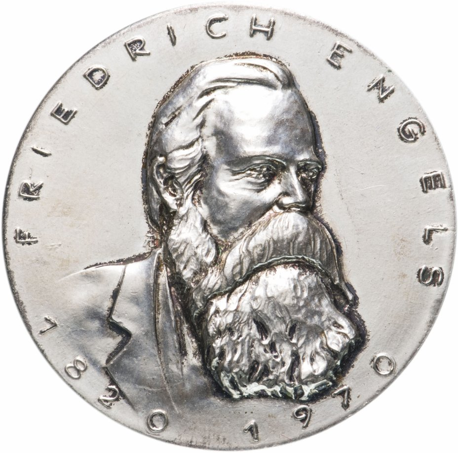 """купить Медаль """"Фридрих Энгельс"""" в футляре"""