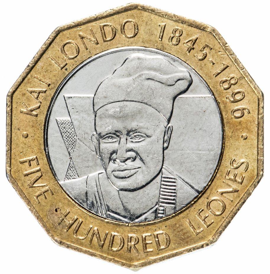 купить Сьерра-Леоне 500 леоне (leones) 2004