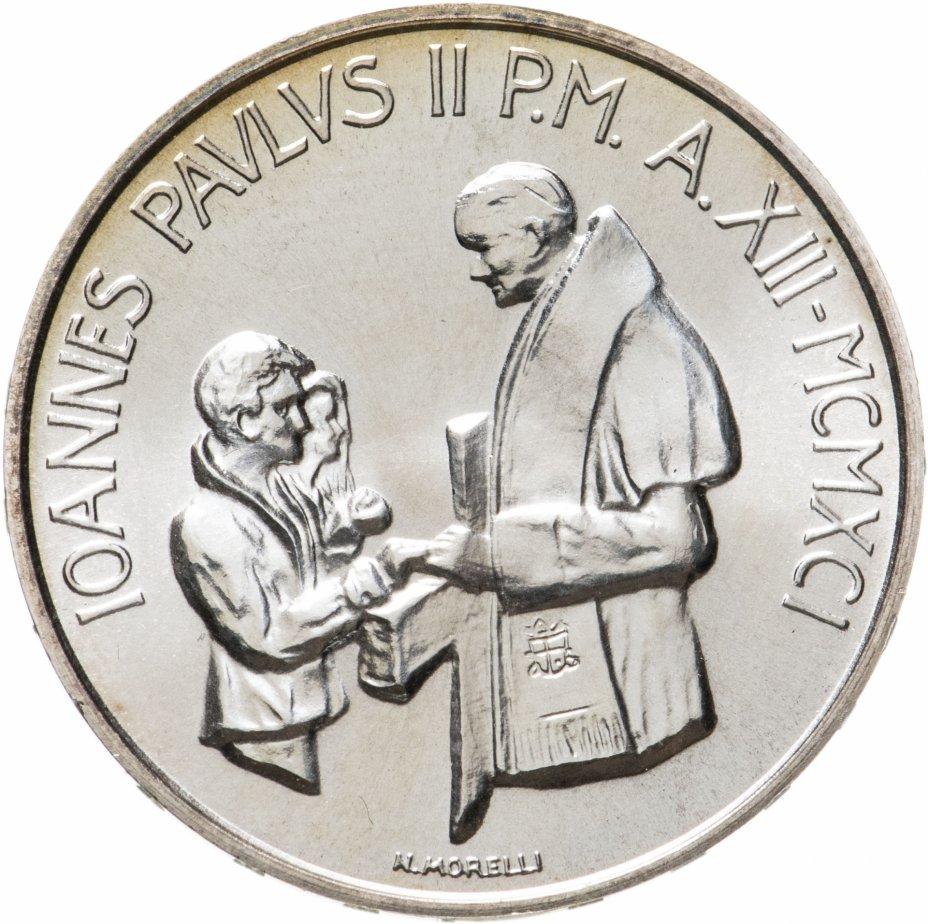 купить Ватикан 1000лир 1991