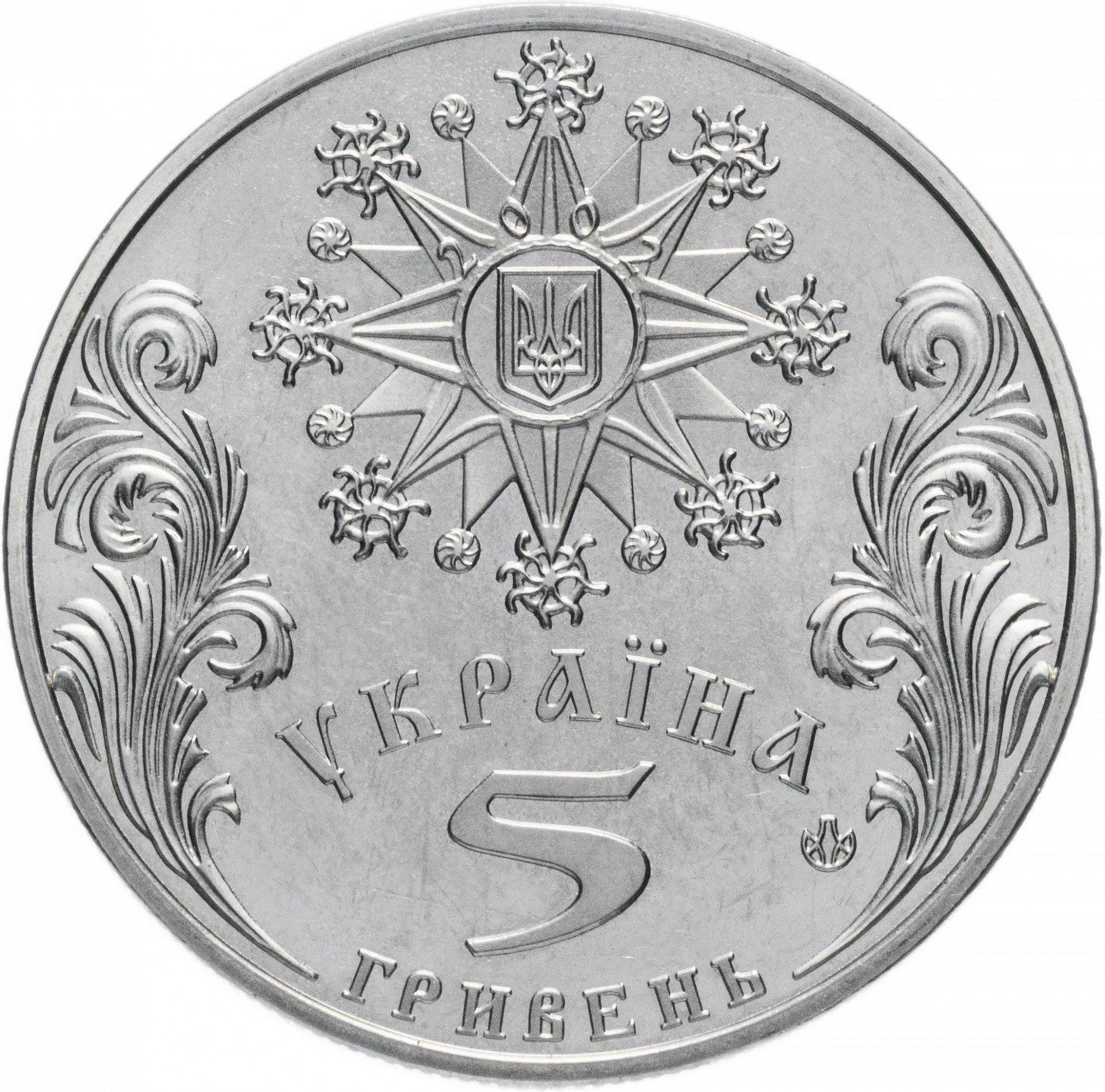 Украина 20 гривен мрия купить денежные банкноты россии