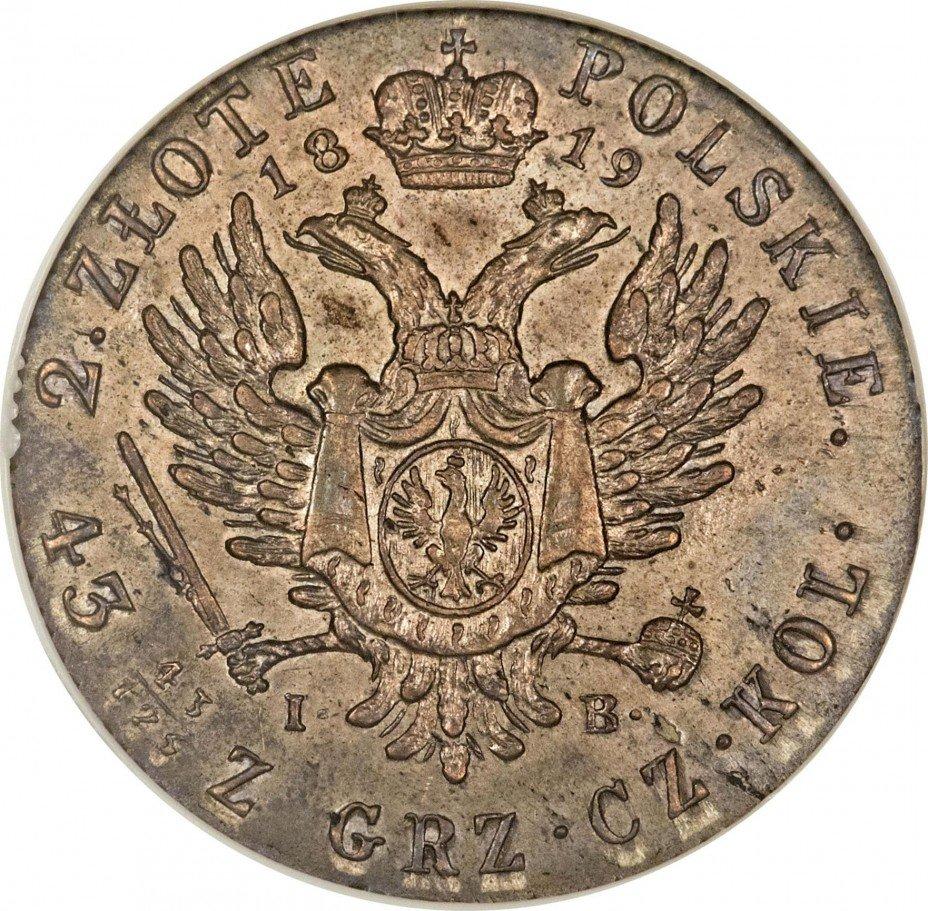 купить 2 злотых 1819 года IB