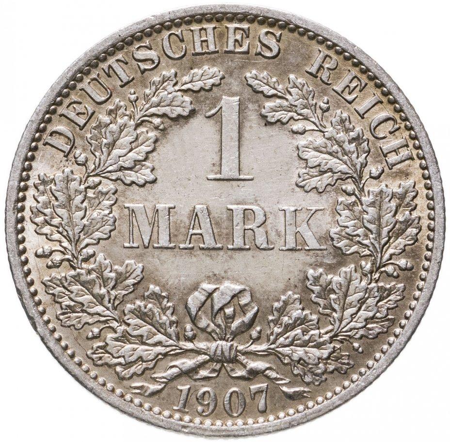 """купить Германия 1марка 1907 A   знак монетного двора: """"A"""" - Берлин"""