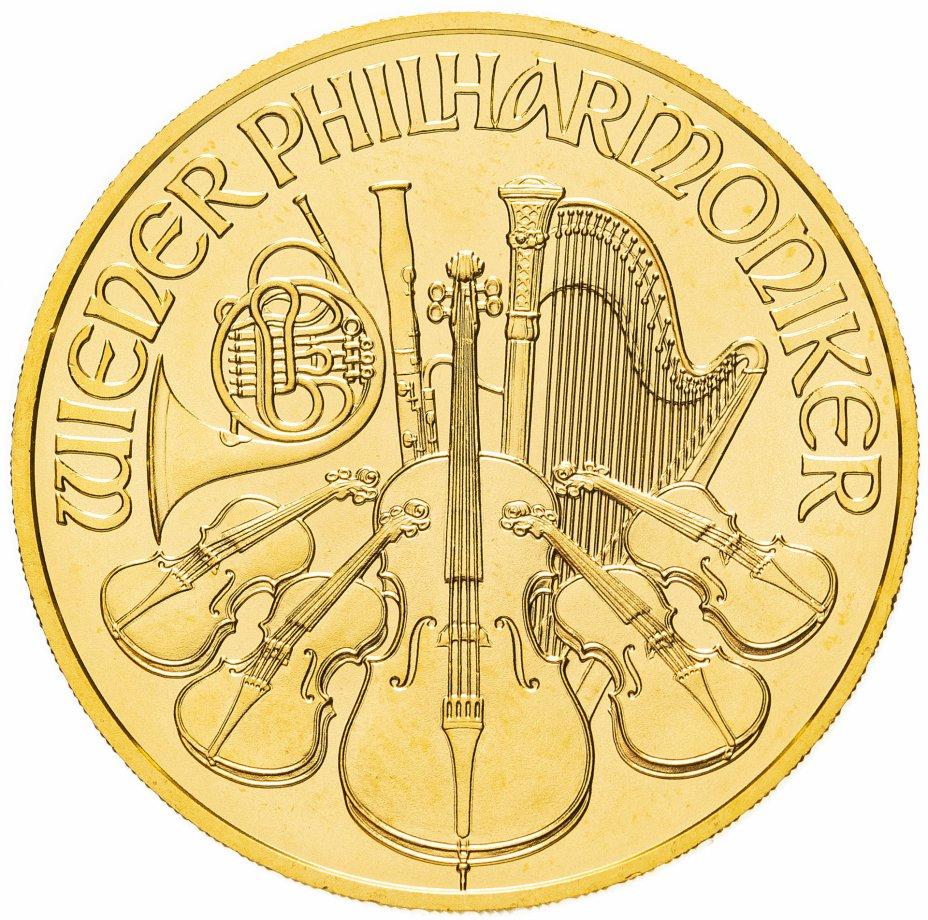 """купить 100 euro (евро) 2021  """"Wiener Philharmoniker (Венская филармония)  Австрия (филармоникер)"""""""