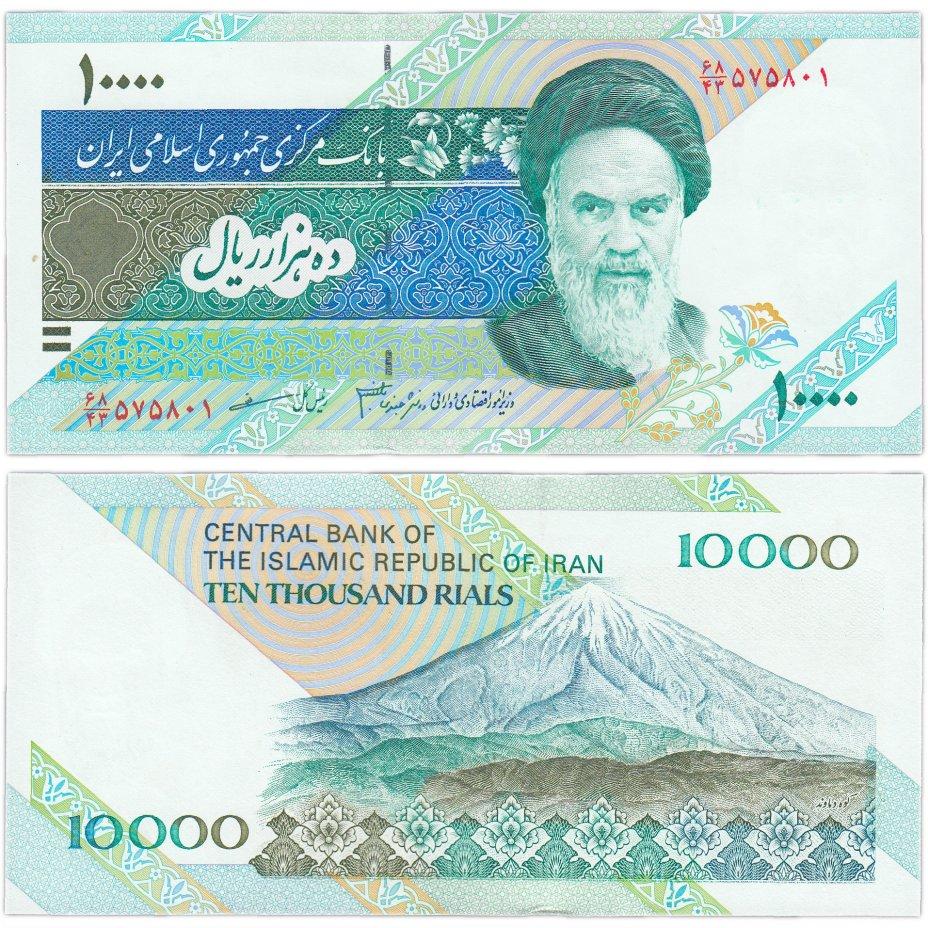 купить Иран 10000 риалов 1992-2016 (2007) (Pick 146h)