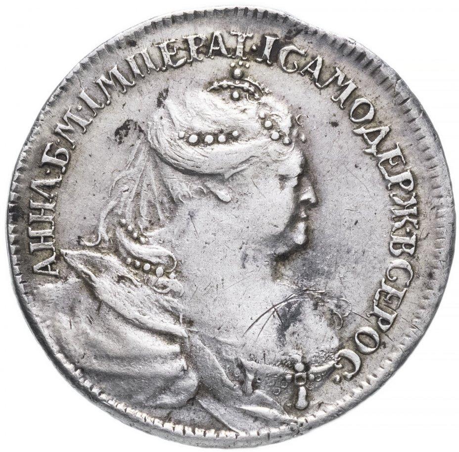 """купить Жетон """"В память кончины императрицы Анны Иоанновны"""" 1740"""