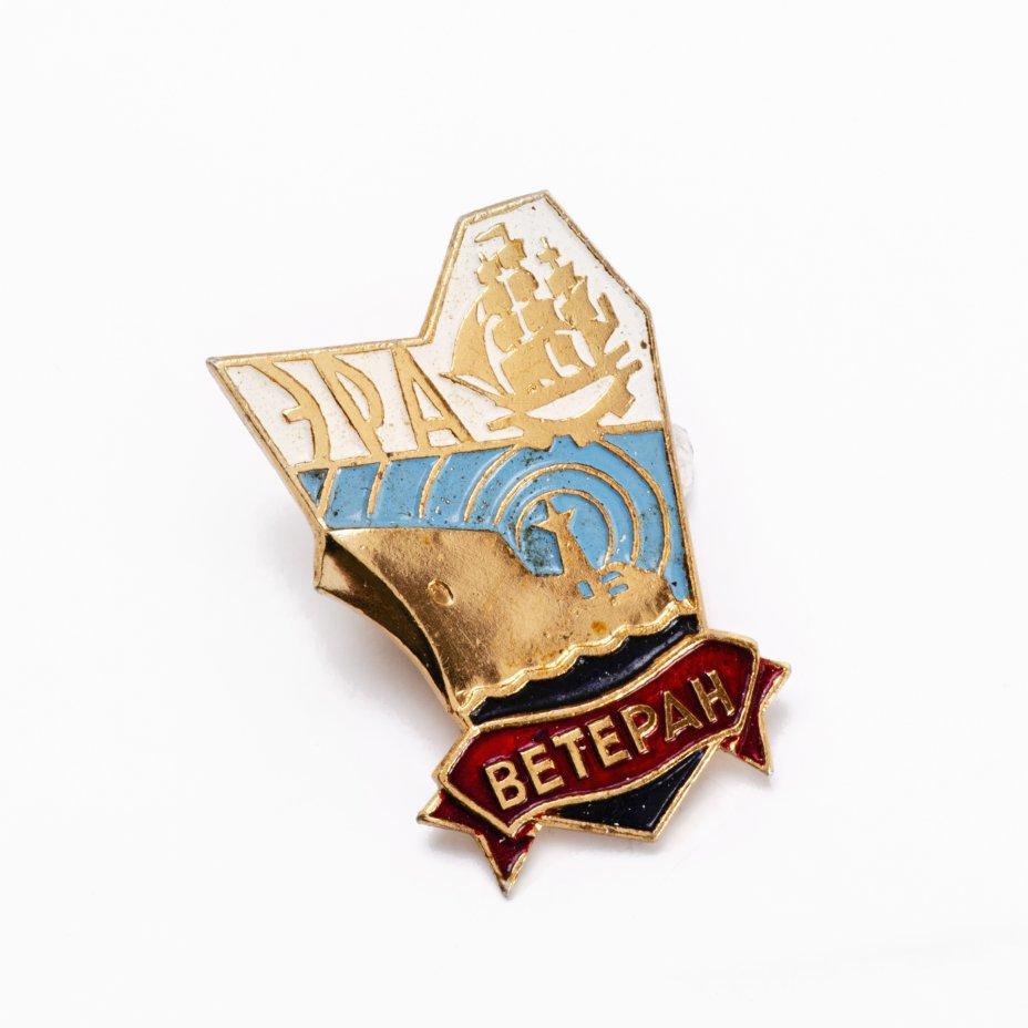купить Знак ВМФ СССР Ветеран ЭРА  (Разновидность случайная )