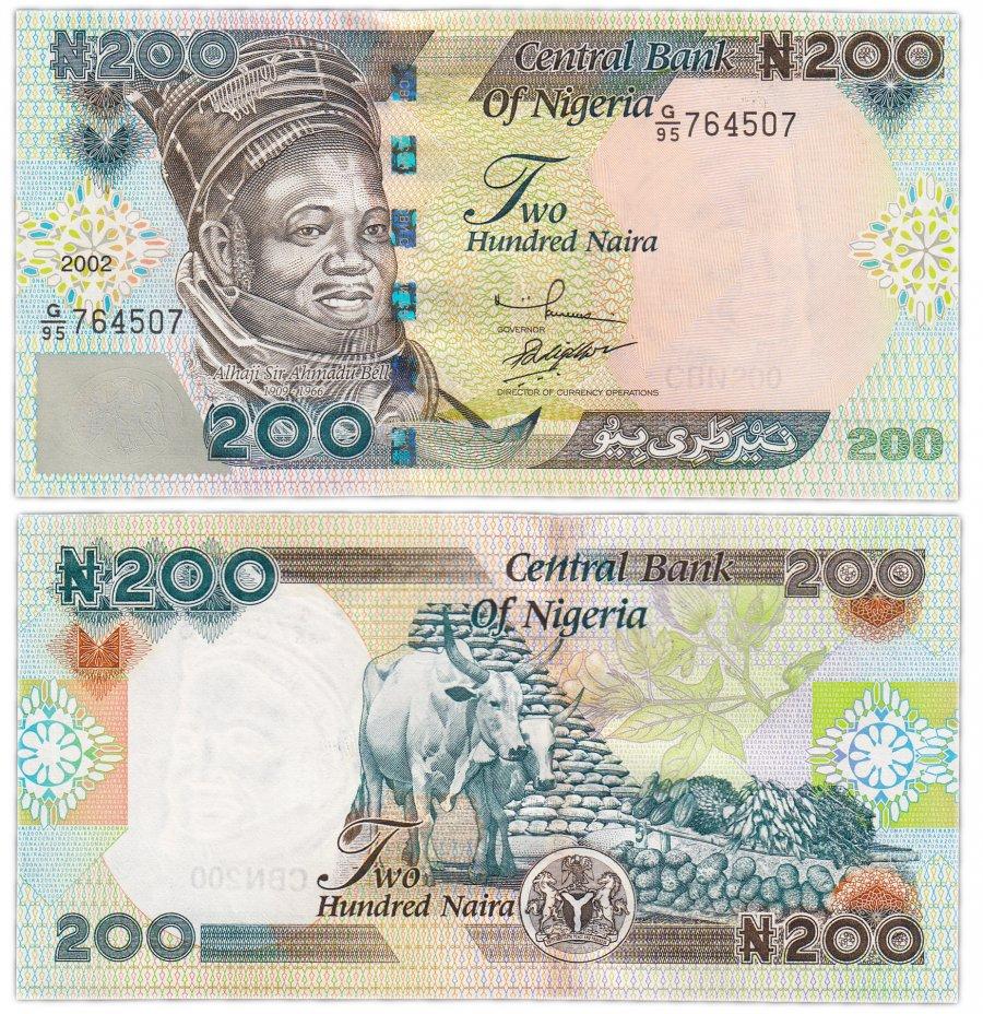 купить Нигерия 200 найра 2002