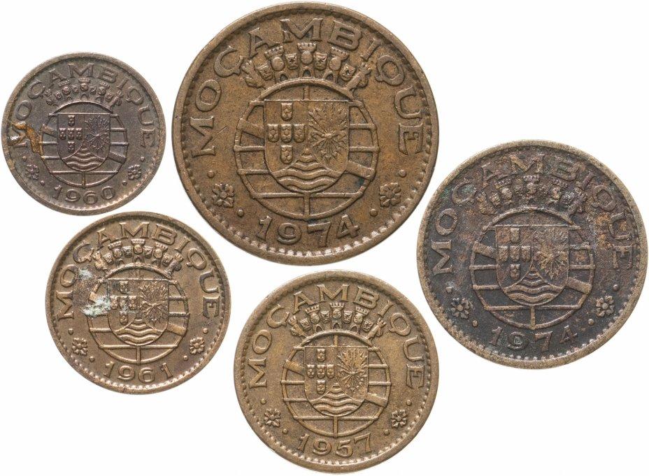 купить Мозамбик набор из 5 монет 1957-1974