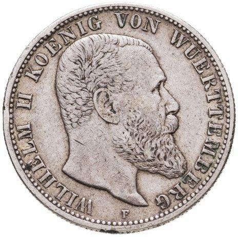 купить Германская Империя, 2 марки (mark) 1902, Вюртемберг