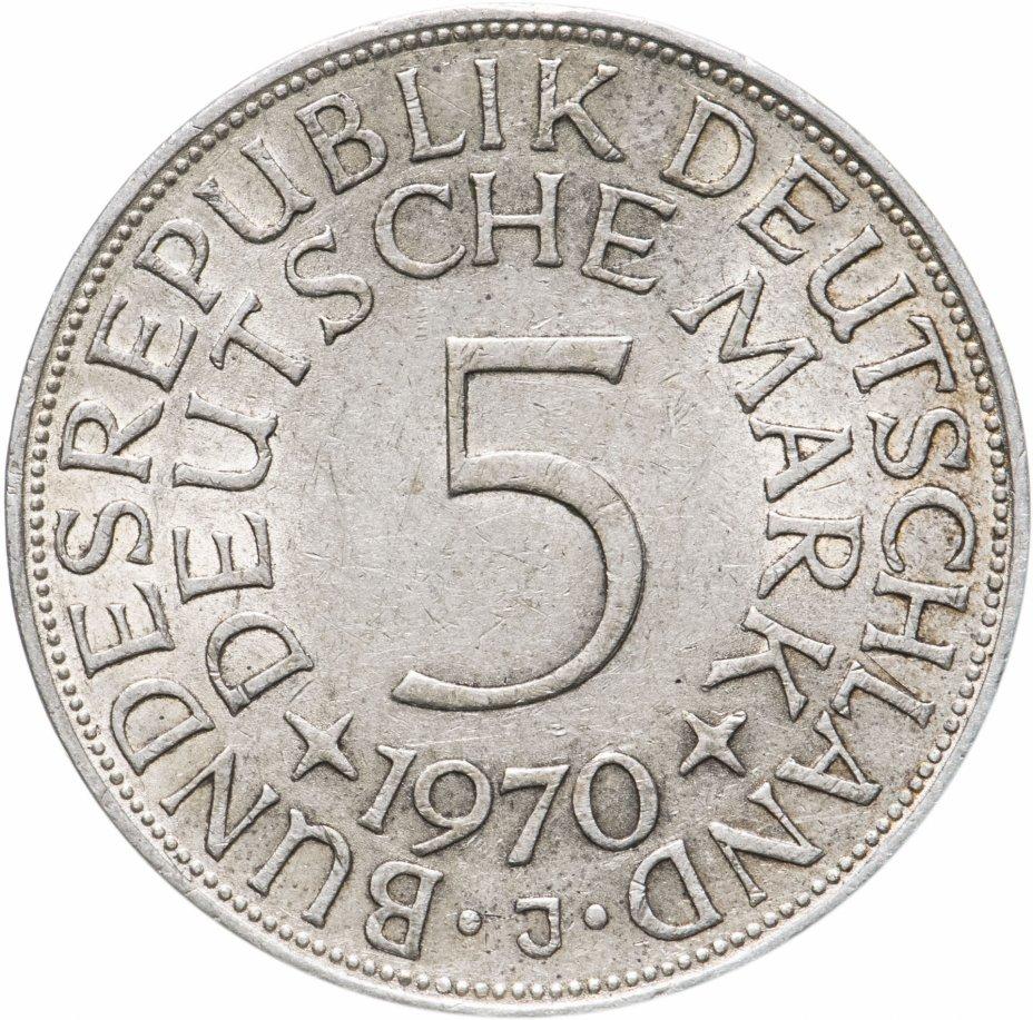 "купить Германия 5 марок, 1970 Отметка монетного двора: ""J"" - Гамбург"