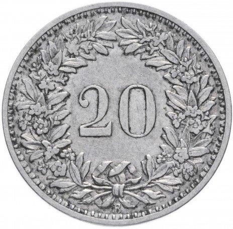 купить Швейцария 20 раппенов 1884