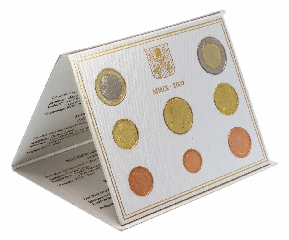купить Ватикан годовой набор 2009 (8 монет в буклете)