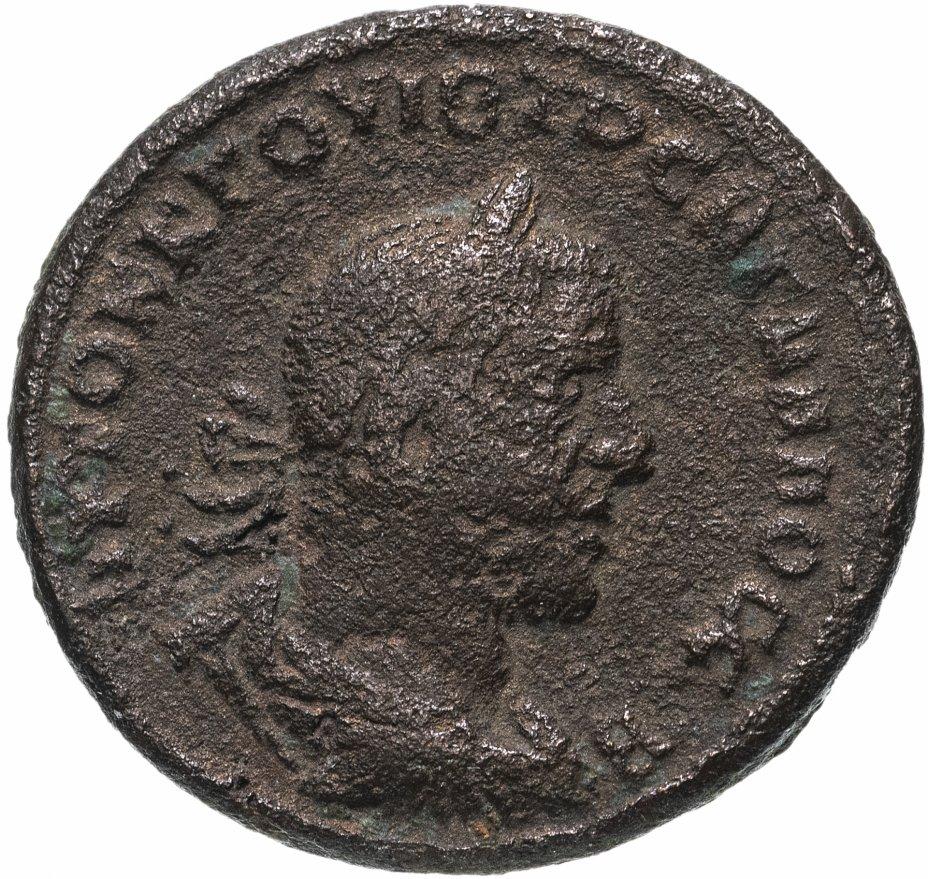 купить Римская империя, провинция Сирия, Требониан Галл, 251-253 годы, Тетрассарий.