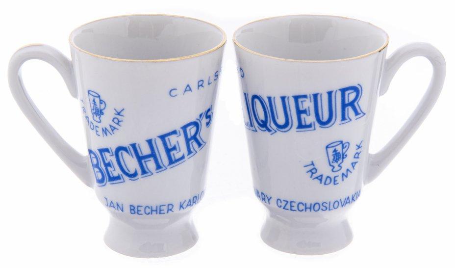 """купить Набор из 2 ликерных рюмок с ручками """"Becher's Liqueur"""", фарфор, деколь, золочение, Карловы Вары, Чехословакия, 1970-1990 гг."""