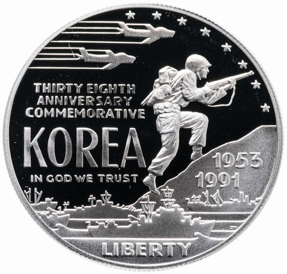 """купить США 1 доллар (dollar) 1991 P Proof """"38 лет Корейской войне"""""""