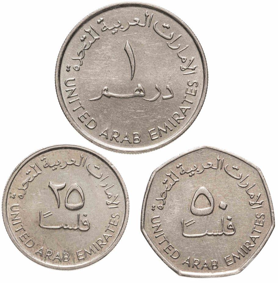 купить Арабские Эмираты (ОАЭ) набор 3 монет 1995
