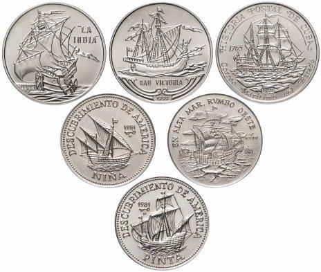 купить Куба набор из 6 монет 1 песо 1981-1994