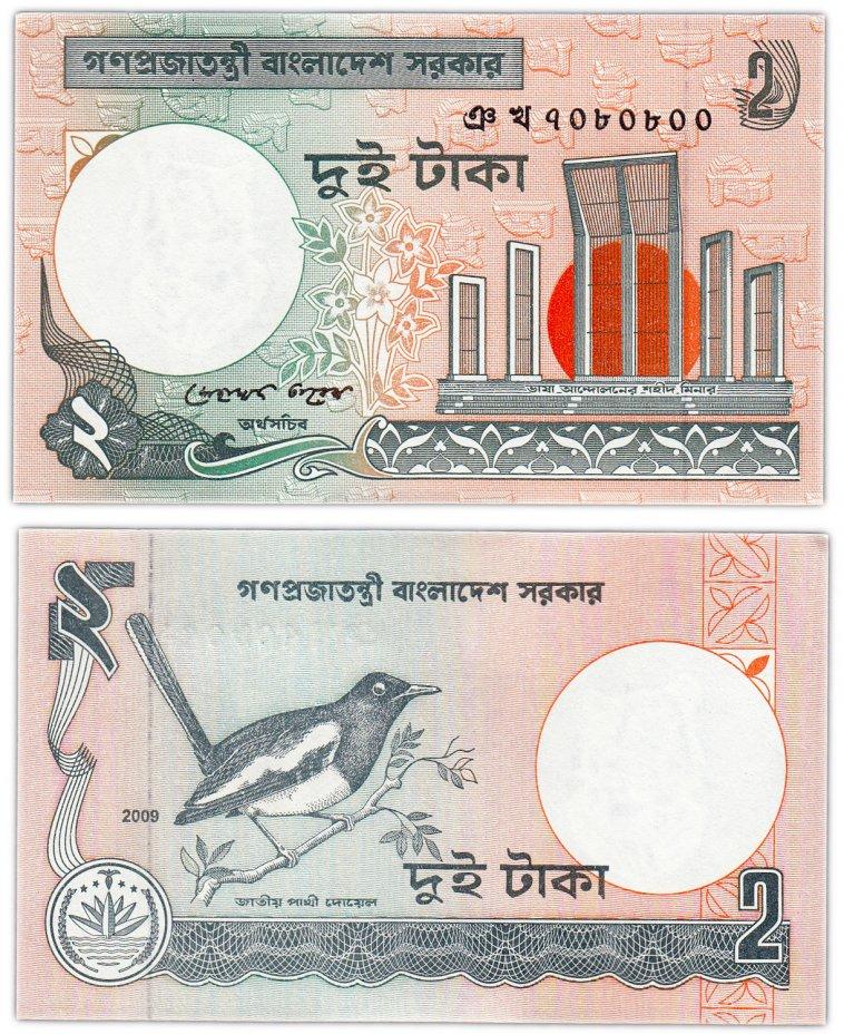 купить Бангладеш 2 така 2009 (Pick 6Cm)