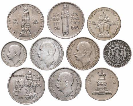 купить Болгария набор из 10 монет 1925-1969